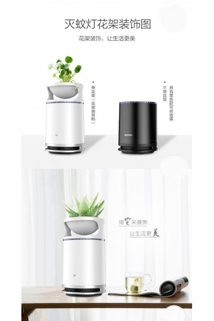 CHIGO LED Light Low Noise Mosquito Trap Mosquito Killer Mosquito Lamp with Mini Flower Pot