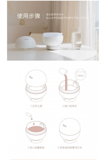 PAO PAO Ultrasonic Air Humidifier Add On Essential Oil Aroma Diffuser 500 ml Water Tank with Night Ambient Light & Timer
