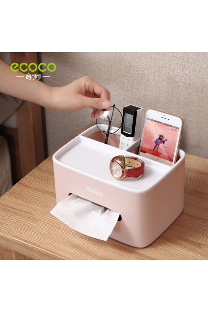 Tissue Paper Box Tissue Box Space Saving Organizer Keeping Tissue Paper, Remote Controller, Skin Care & Make Up Products, Stationeries for Coffee Table, Dressing Table, Workstation & Dining Table