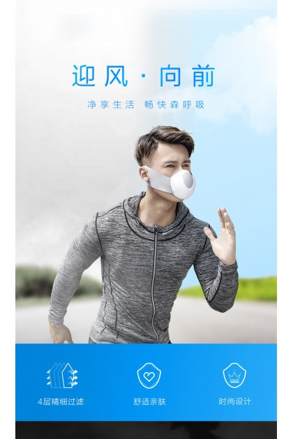 Electric Face Mask PM2.5 Electric Respirator Mask Wearable Air Purifier Dustproof Anti-Haze Mask with Ventilation Fan & Outlet Valve USB Charging