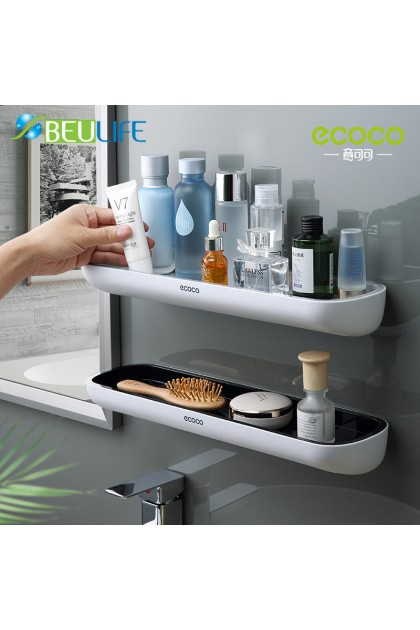 Multi-purpose Wall Shelf Rack Organizer & Storage Suitable for Bathroom & Kithchen No Drilling No Nail Hammering (without Towel Hanger Rail)