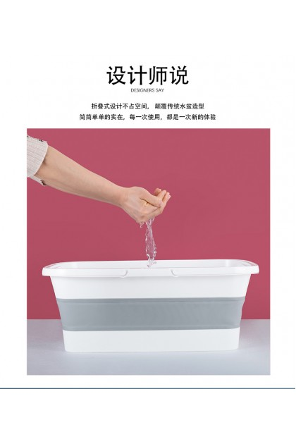 Collapsible Bucket Foldable Bucket Portable Water Pail Suitable for Flat Mop, Car Washing, Travelling
