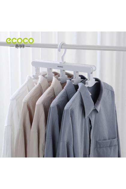 ECOCO Multi-Function 5 in 1 Cloth Hanger with 5 Anti-Slip Cloth Hanger Rotatable Hook Foldable Space Saving Cloth Hanger